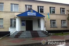 Полицейский отдел в Кагарлыке