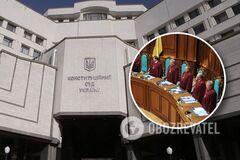 КСУ проти е-декларування: чому рішення суду загрожує нацбезпеці України і що можна виправити