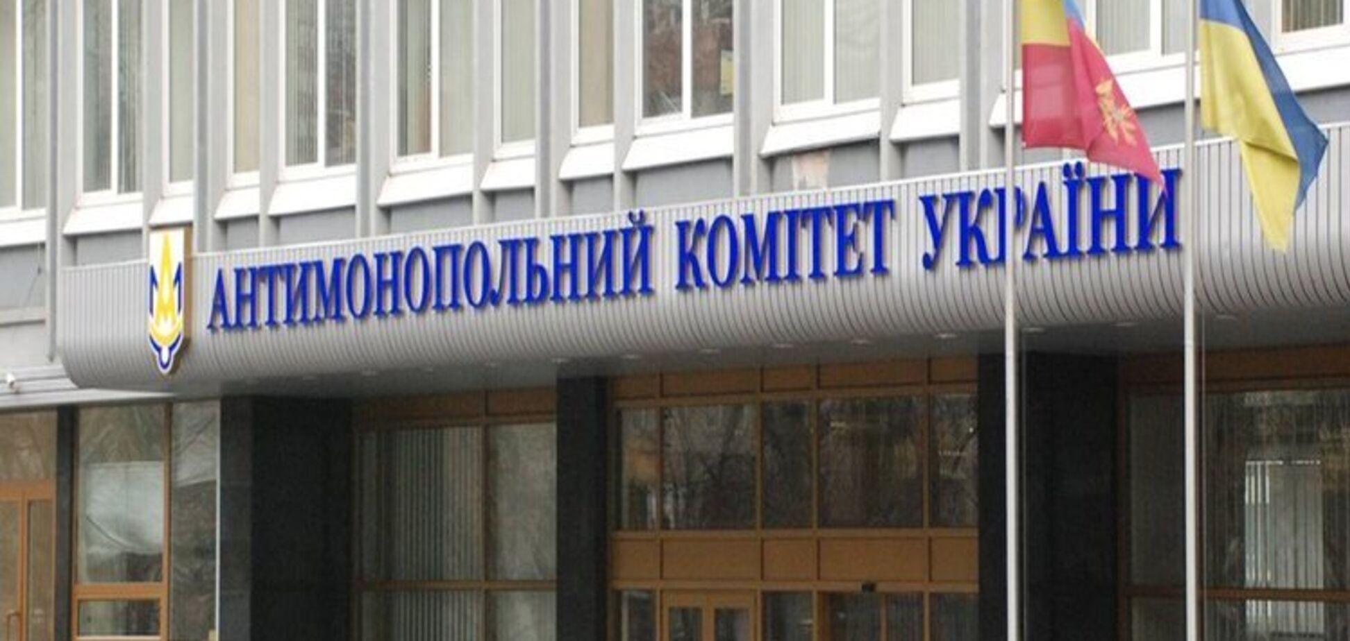 АМКУ наложила штраф в связи со злоупотреблением монопольным положением на рынке поставки колес