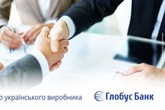 Предприятия в Киеве получили поддержку от властей и банка