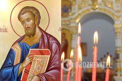 31 октября отмечается День святого Луки, или Луков день