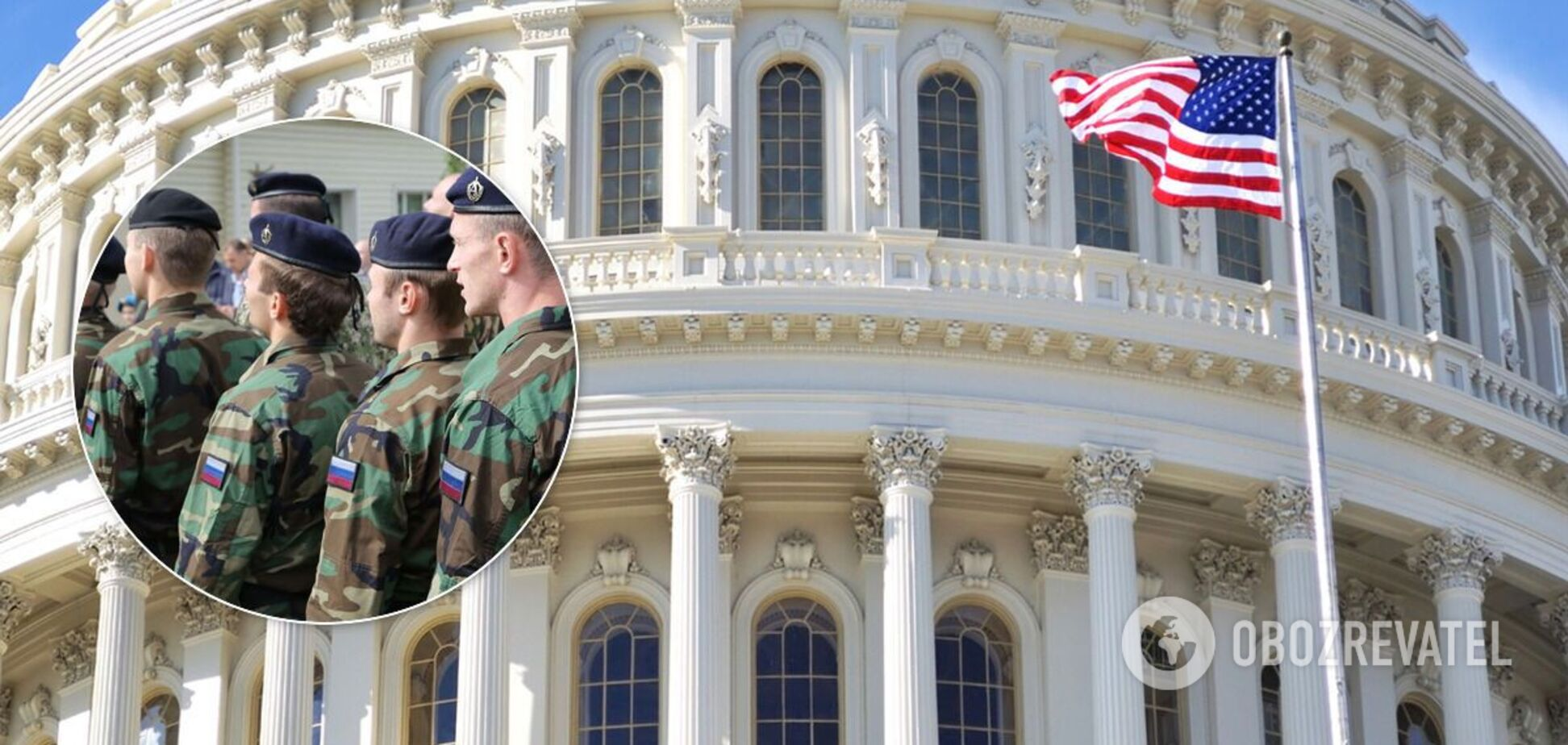 В США призвали ввести санкции против офицеров ГРУ
