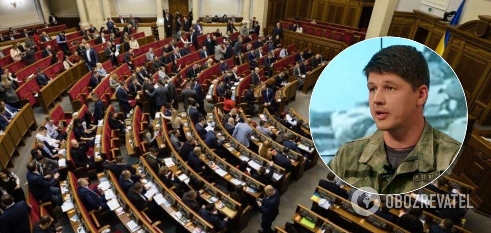'Киборга' Шараскина зарегистрировали нардепом вместо Вакарчука