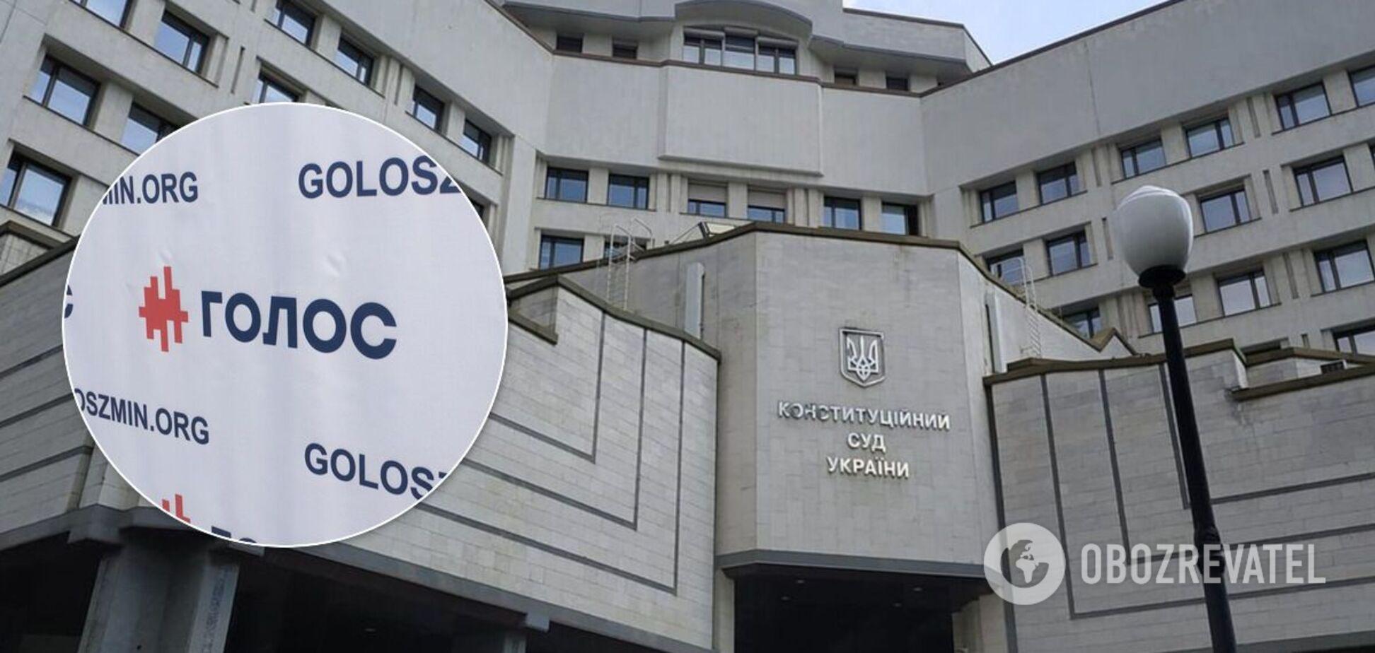 Депутаты 'Голоса' передали обращение в Офис генпрокурора