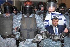 Российским сенатором стал бывший командир севастопольского 'Беркута'