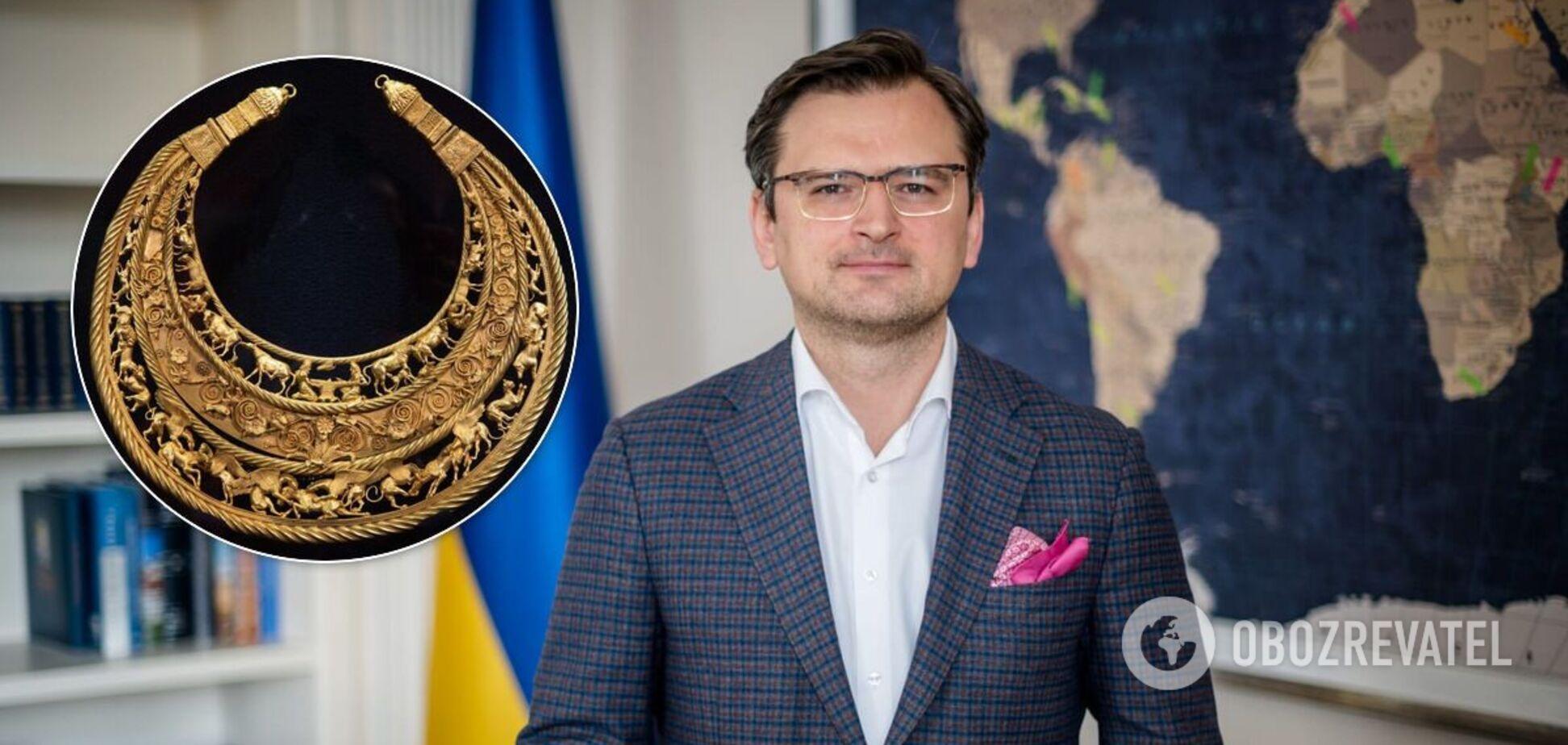 Кулеба заявил о победе Украины по делу о 'скифском золоте'
