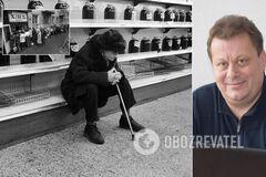 Павло Бондаренко розповів про дефіцит у СРСР