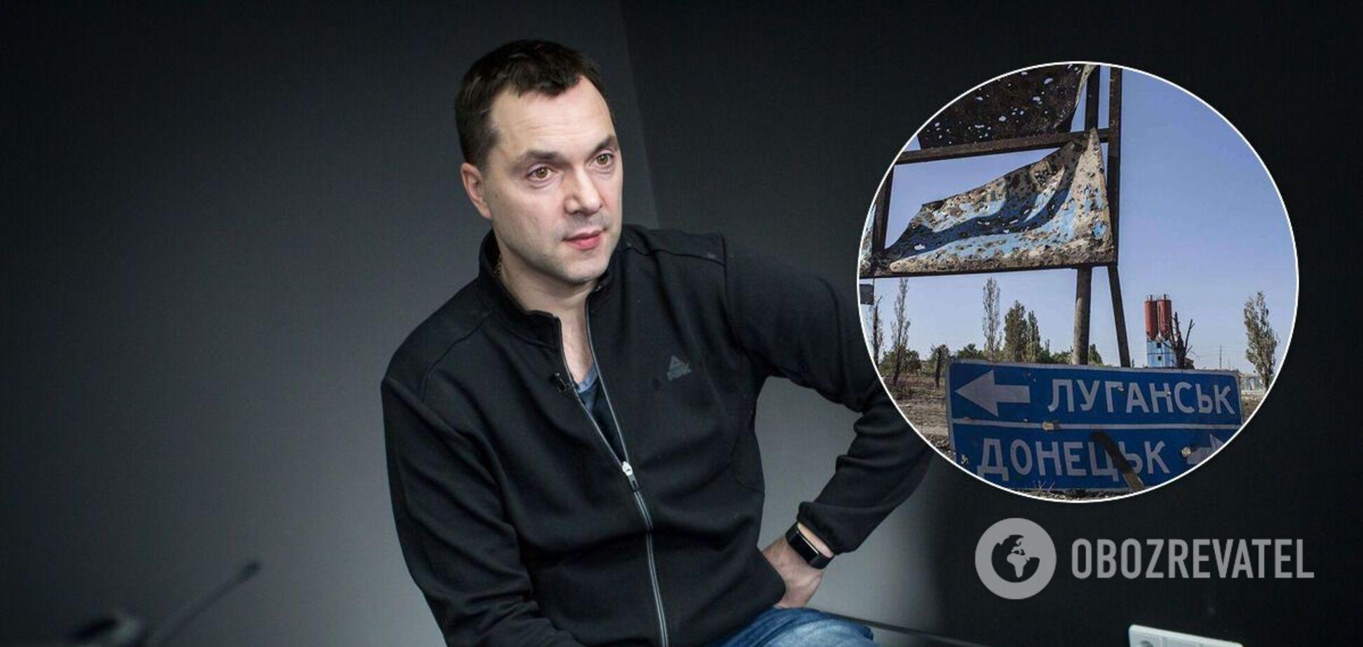 Спикер украинской делегации в ТКГ Алексей Арестович