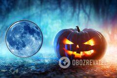 Славянский Хэллоуин и полнолуние: что обещает волшебная ночь