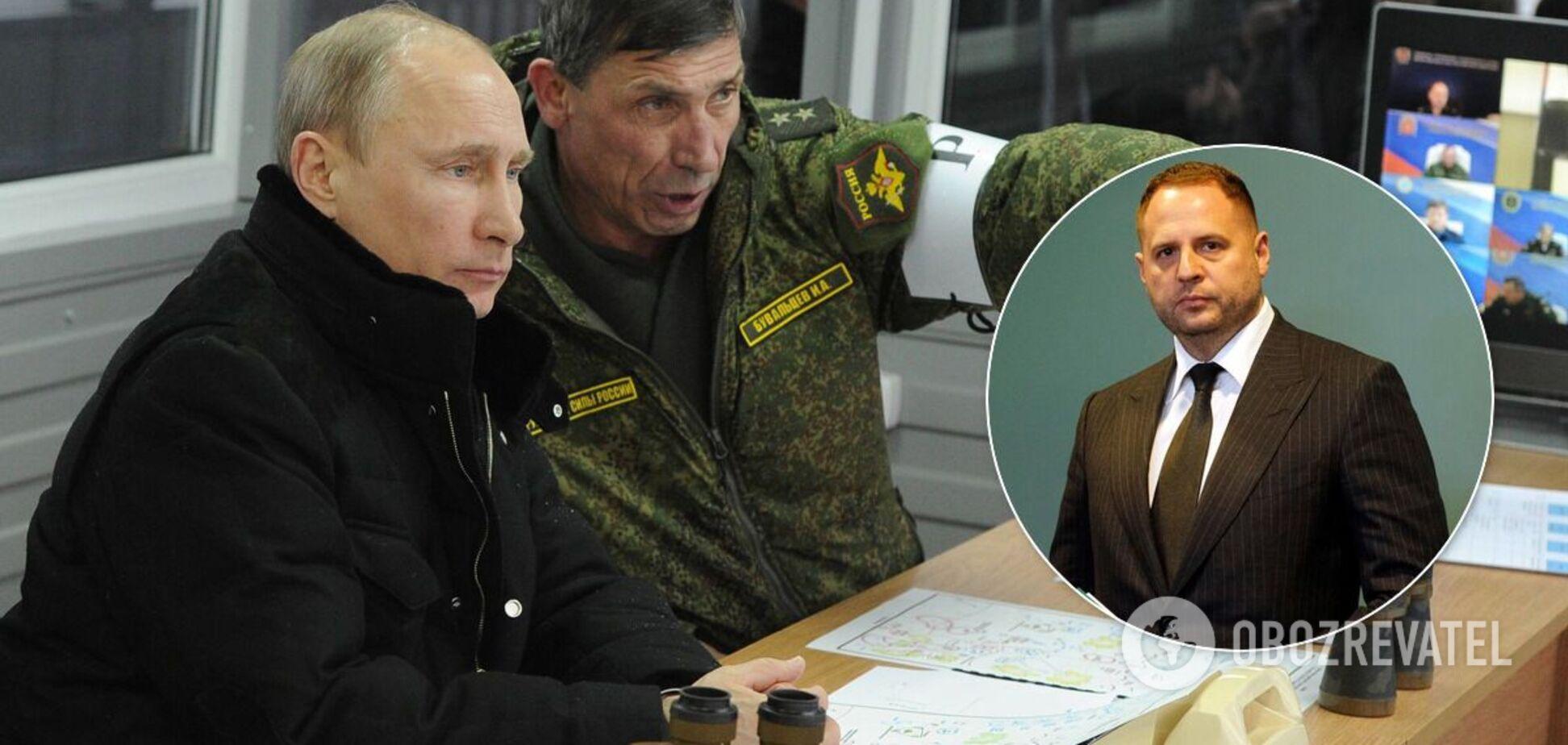 Гай объяснил, что от Ермака ждет Кремль