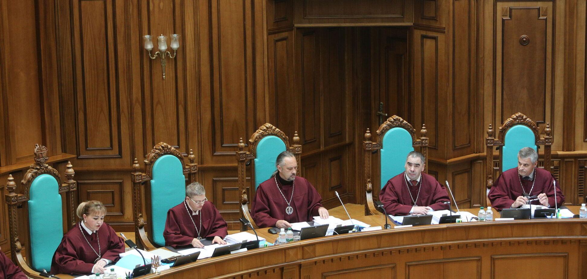 Членів Нацкомісії з тарифів можуть звільнити: 50 нардепів звернулися до КСУ