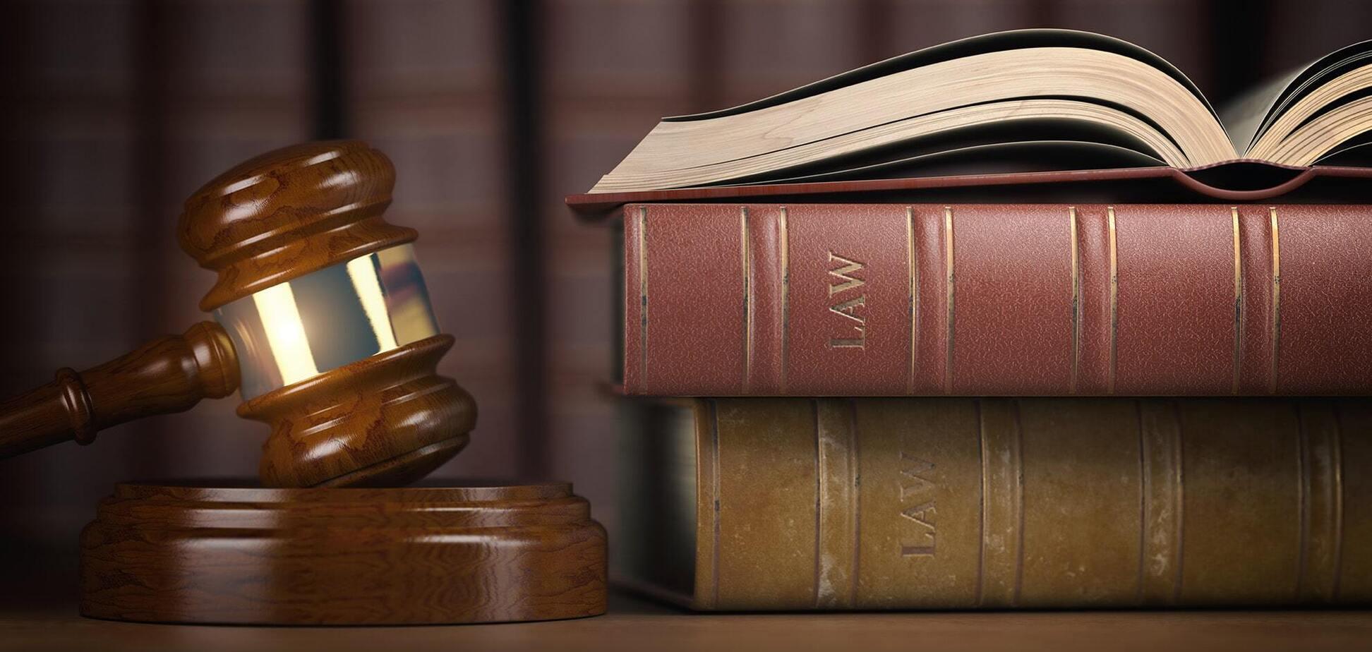 Чи може конституційний суд приймати антидержавні рішення?