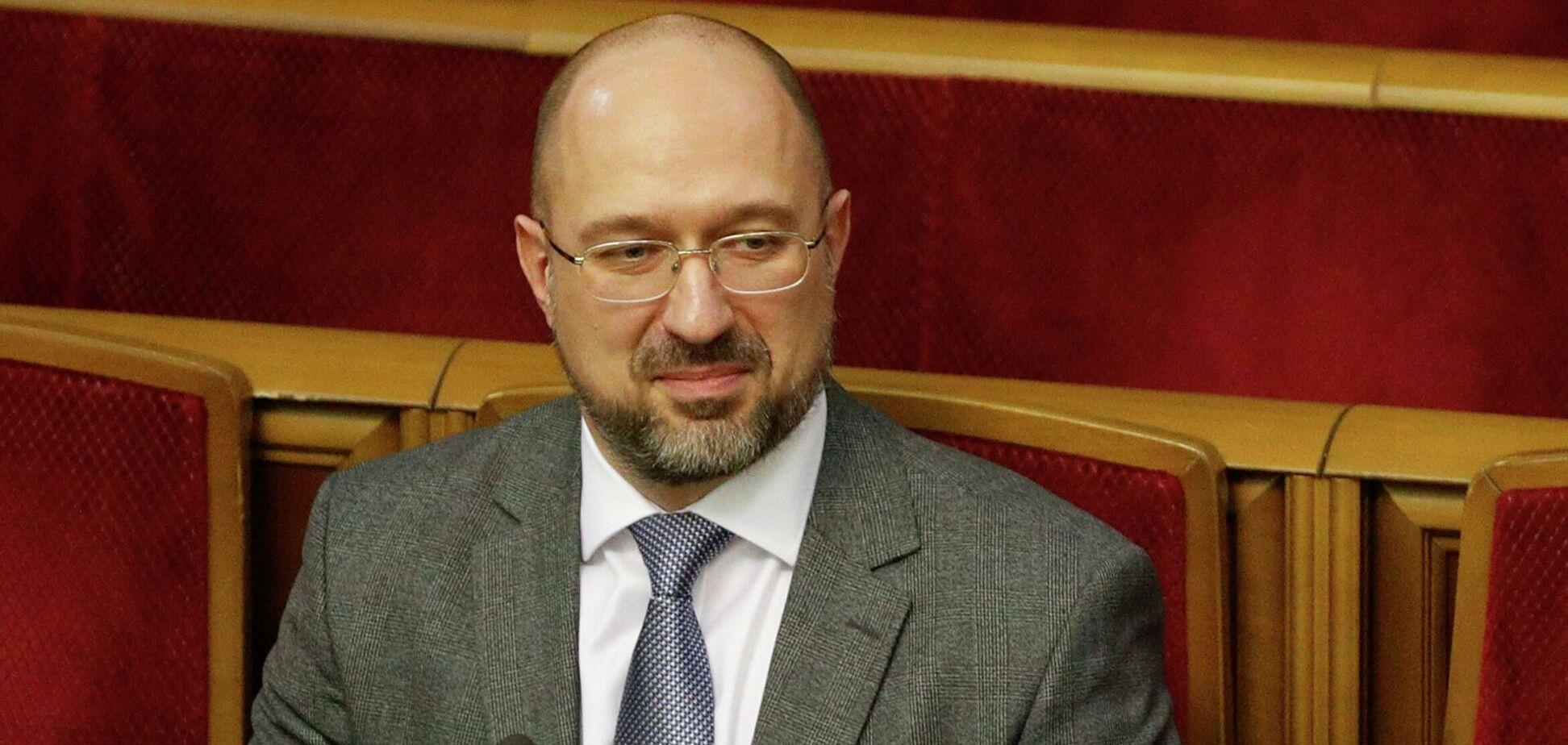 Премьер-министр Шмыгаль