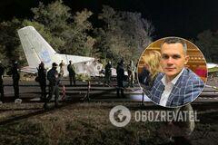 В ВСУ ответили на обвинения Кучера о катастрофе Ан-26