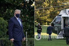 Дональда Трампа госпитализировали из-за COVID-19