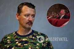 Гиркина в Москве попытались заставить надеть маску