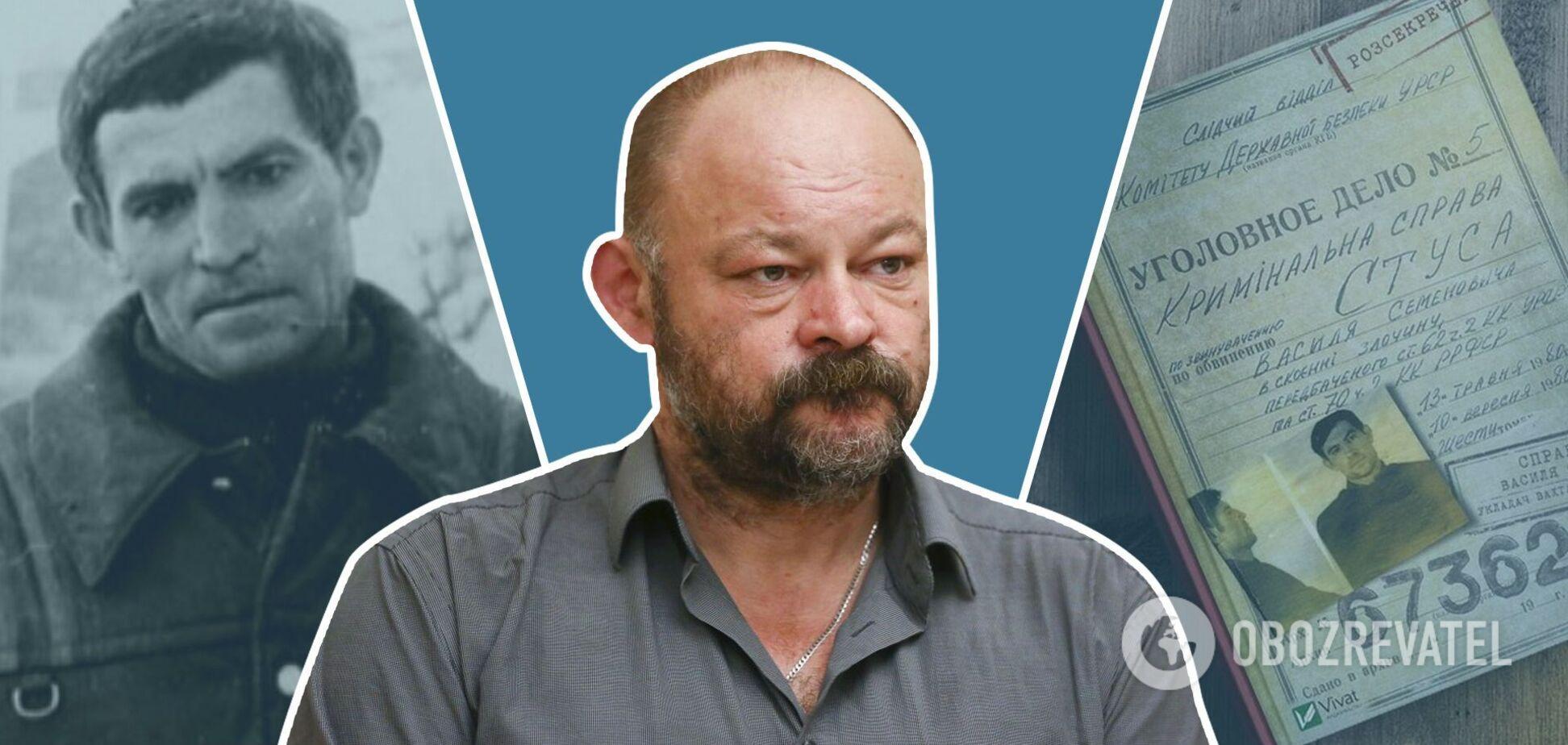 Дмитро Стус розповів про стосунки з батьком