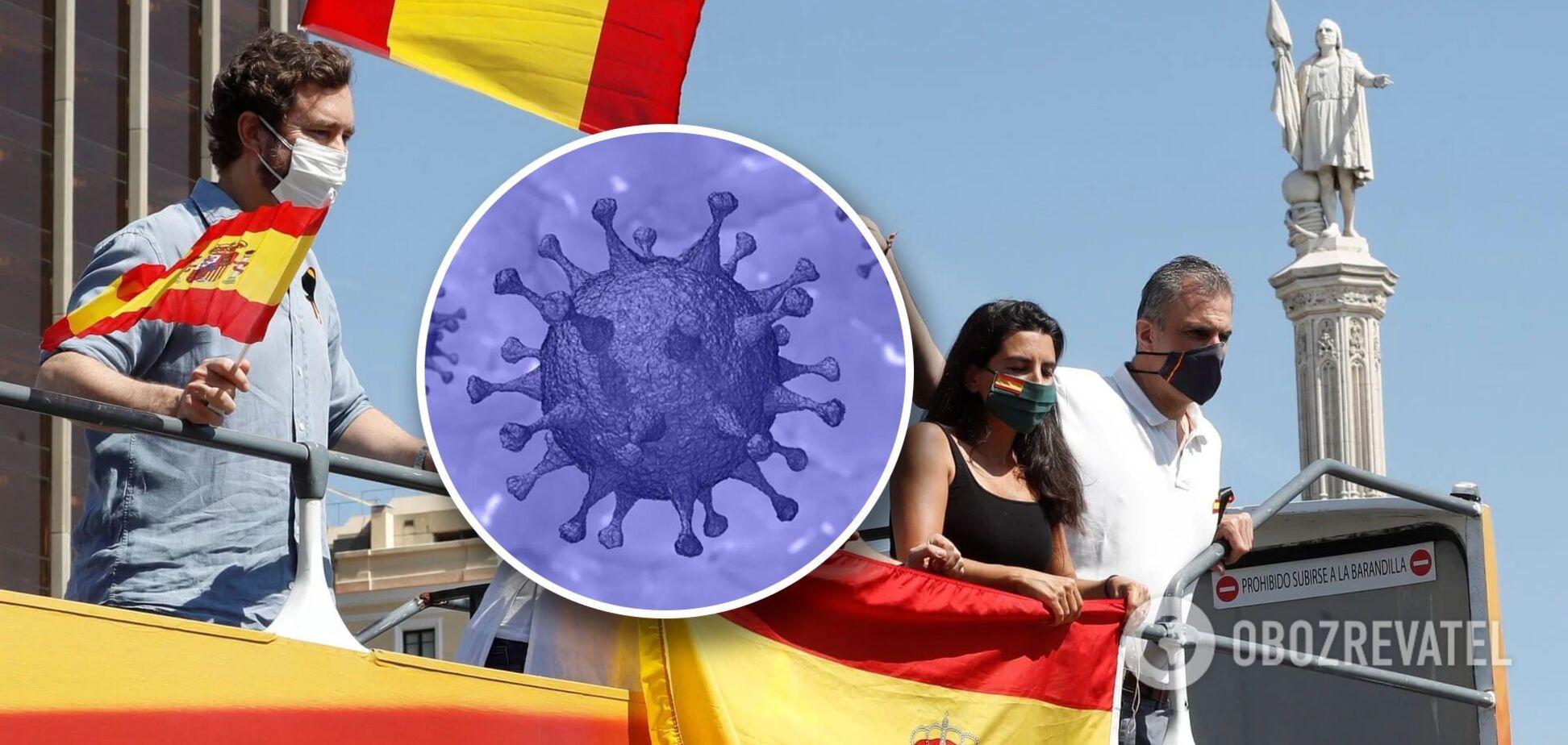 Європу атакував новий іспанський коронавірус-мутант: чим небезпечний і як діє