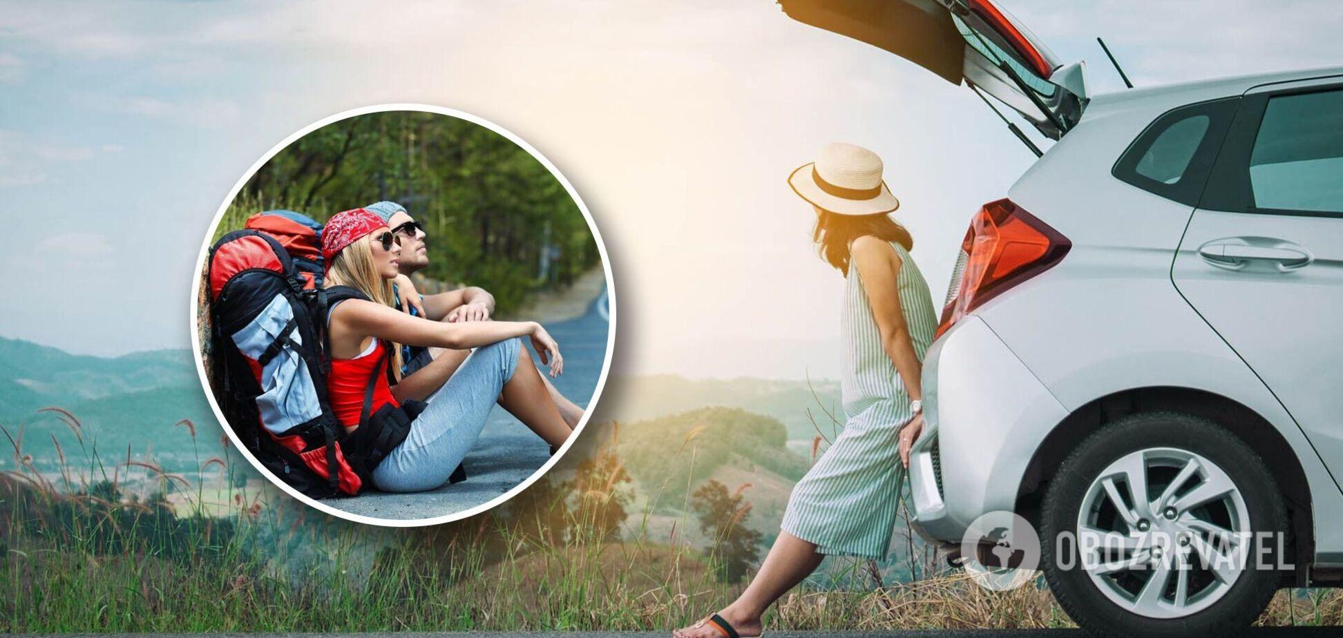 Секрети, які допоможуть заощадити ваш бюджет у поїздці