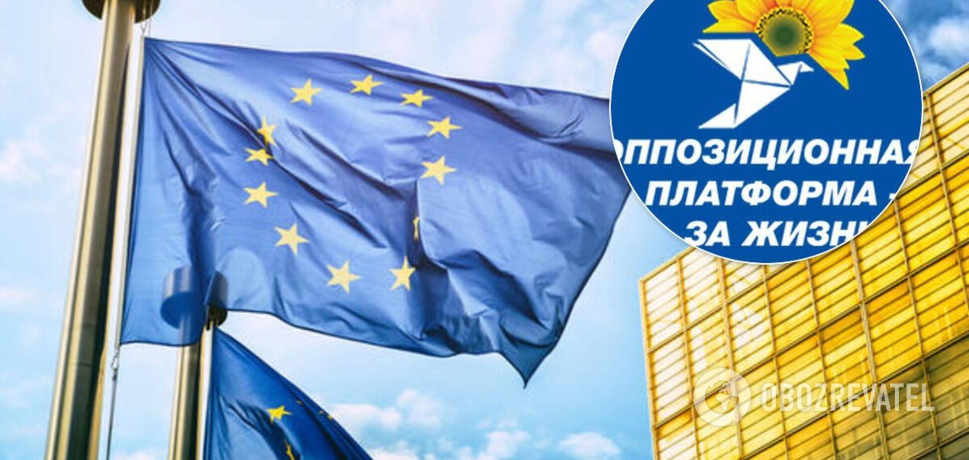 ОПЗЖ — ініціатор процесу скасування безвізу для України