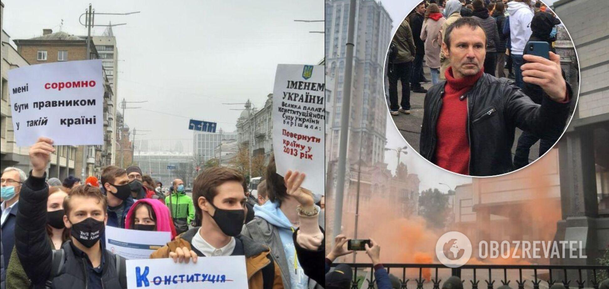 Українські зірки вийшли на протест під будівлею КСУ