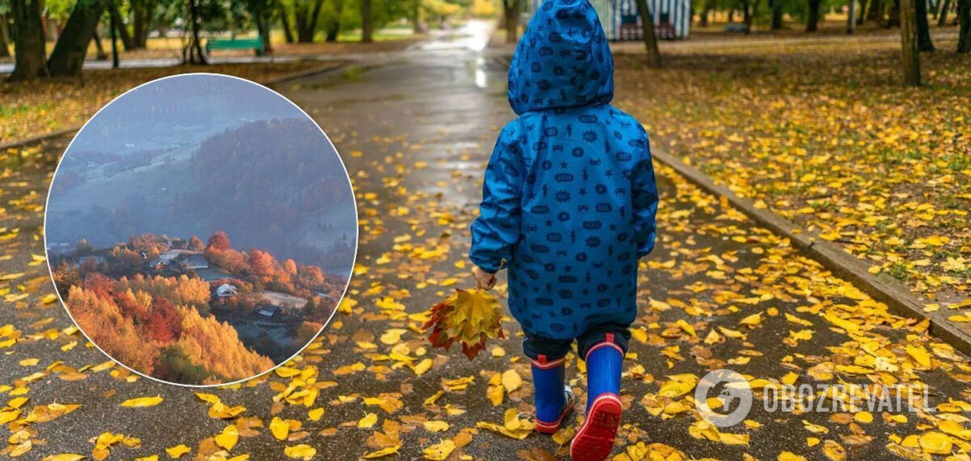 З'явився прогноз погоди в Україні на листопад