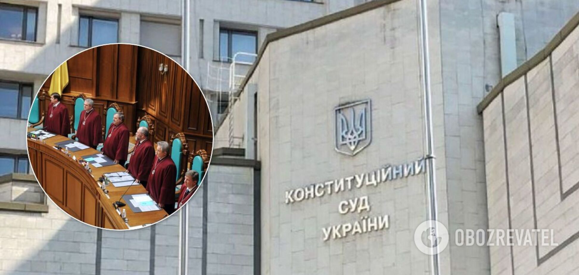 Роспуск КСУ приведет к федерализации на уровне госорганов, – эксперт