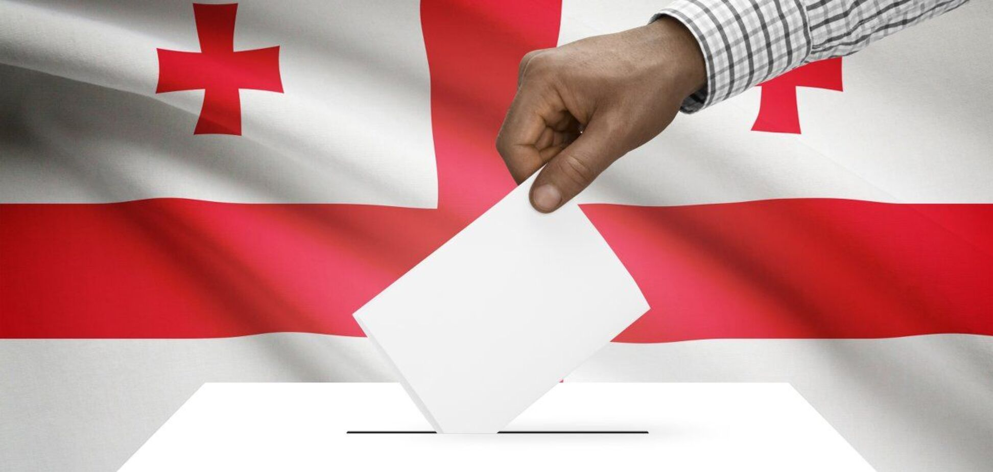 Парламентські вибори в Грузії