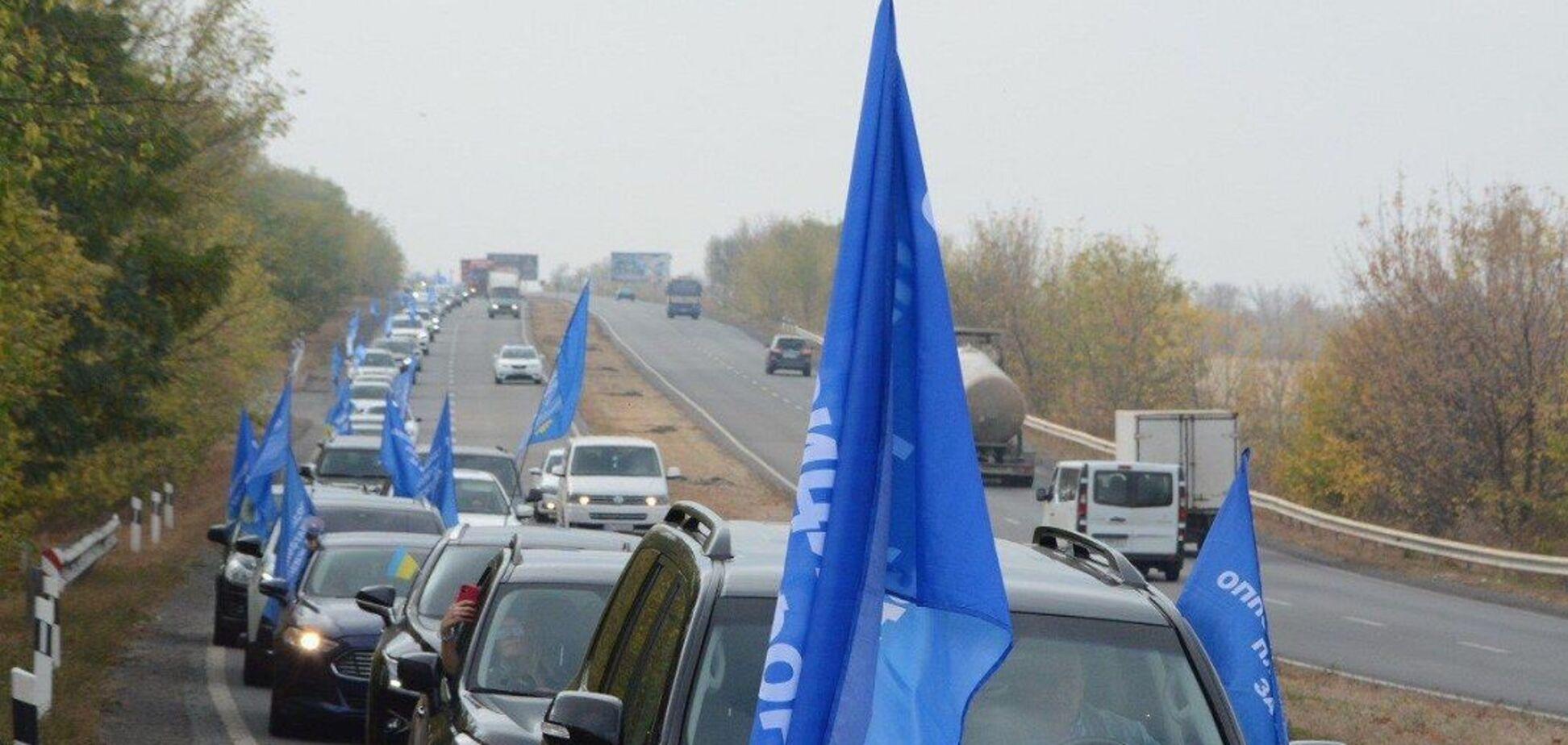 ОПЗЖ здає позиції в Донецькій області