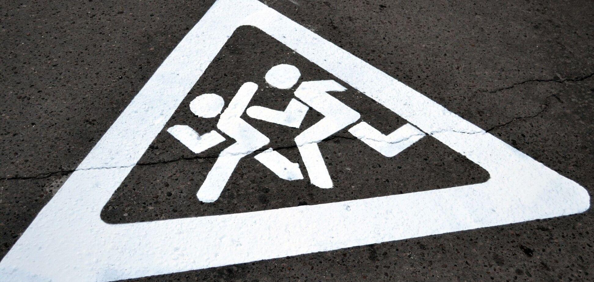 В Кривом Роге пьяный водитель сбил двух подростков на 'зебре'. Видео