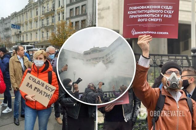 КСУ пикетировали активисты