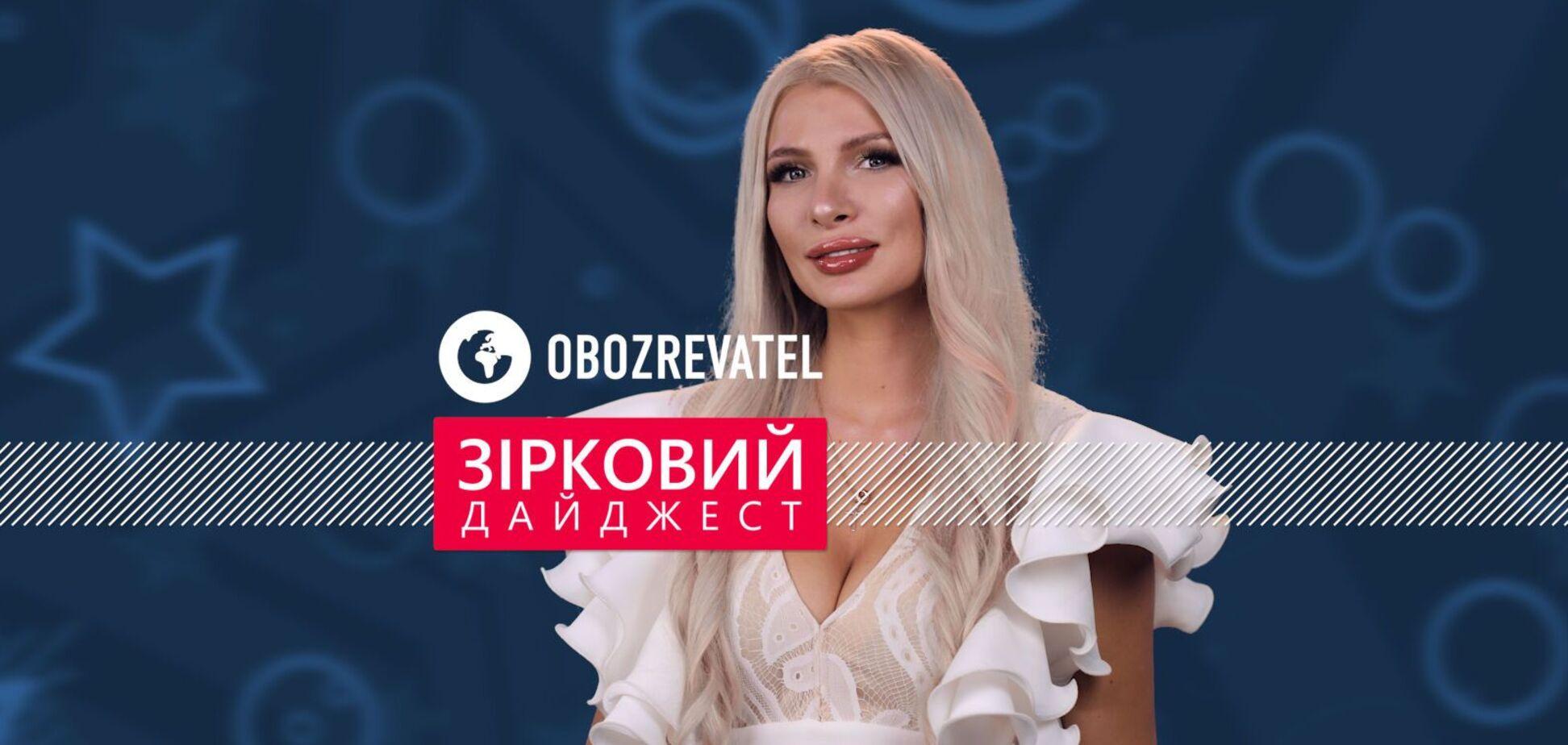 Зірковий Дайджест | №216 | з Надією Мироненко