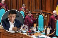 Зеленський зажадав звільнити весь склад Конституційного суду