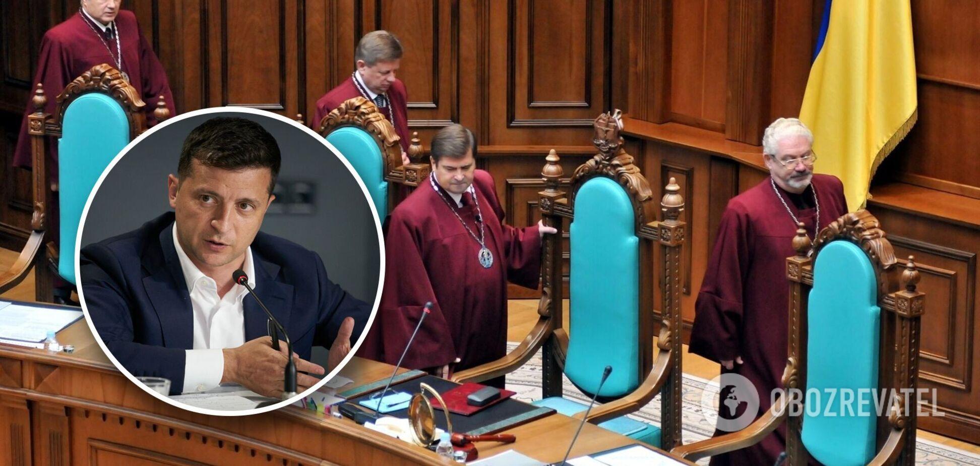 Зеленский потребовал уволить весь состав Конституционного суда
