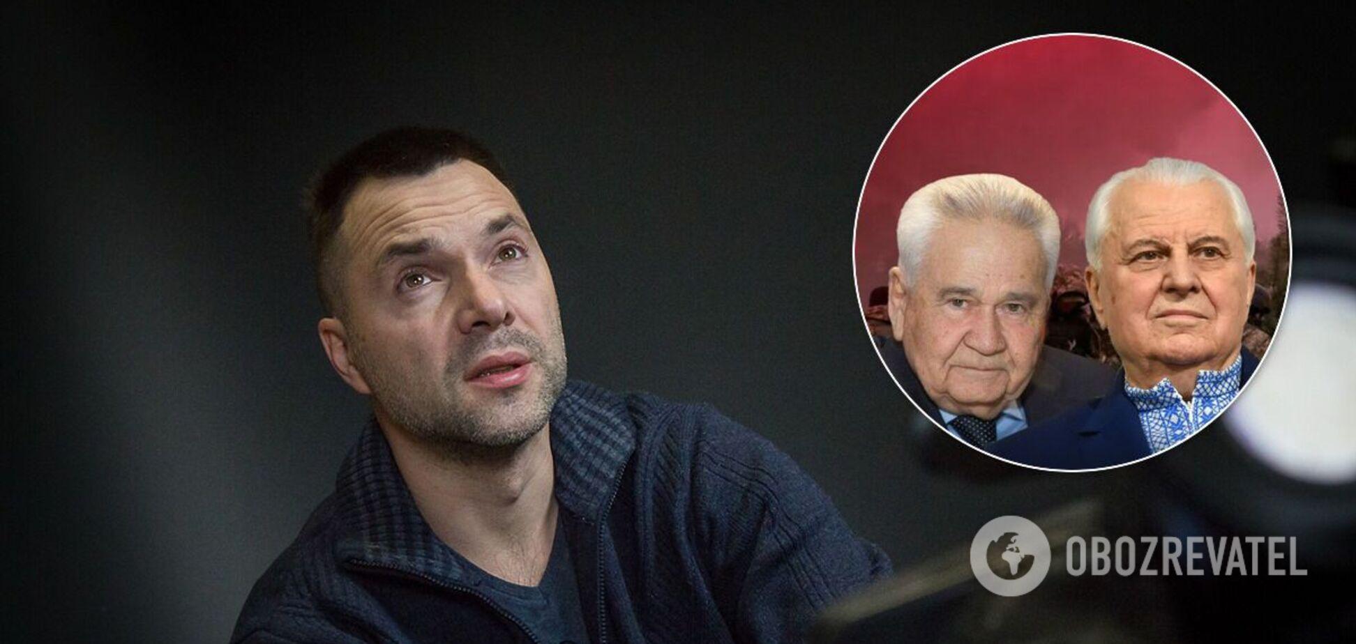 Арестович висловився про роботу Фокіна і Кравчука