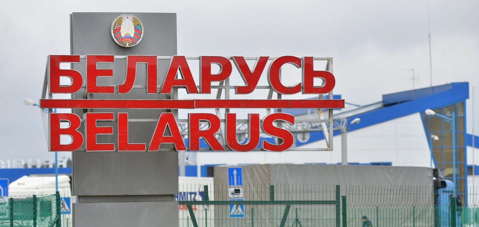 Беларусь запретила въезд иностранцам