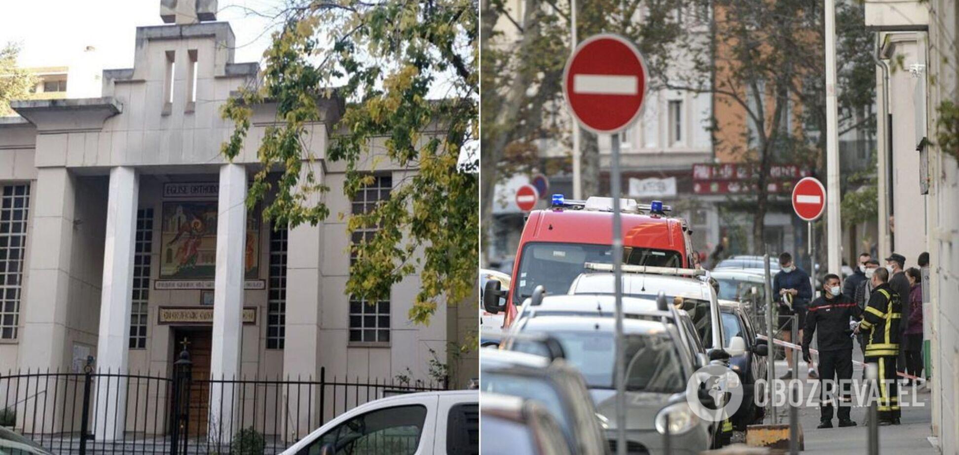 Возле церкви в Лионе подстрелили священника