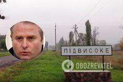 Журналіст опитав жителів Підвисокого про Лозінського