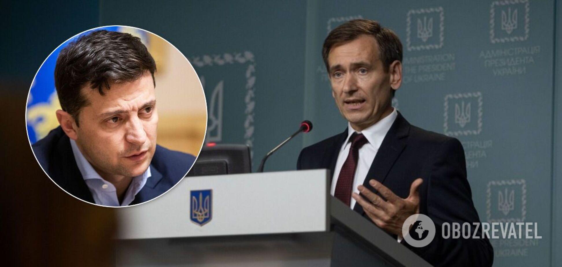 Вениславский оправдал законопроект Зеленского по КСУ