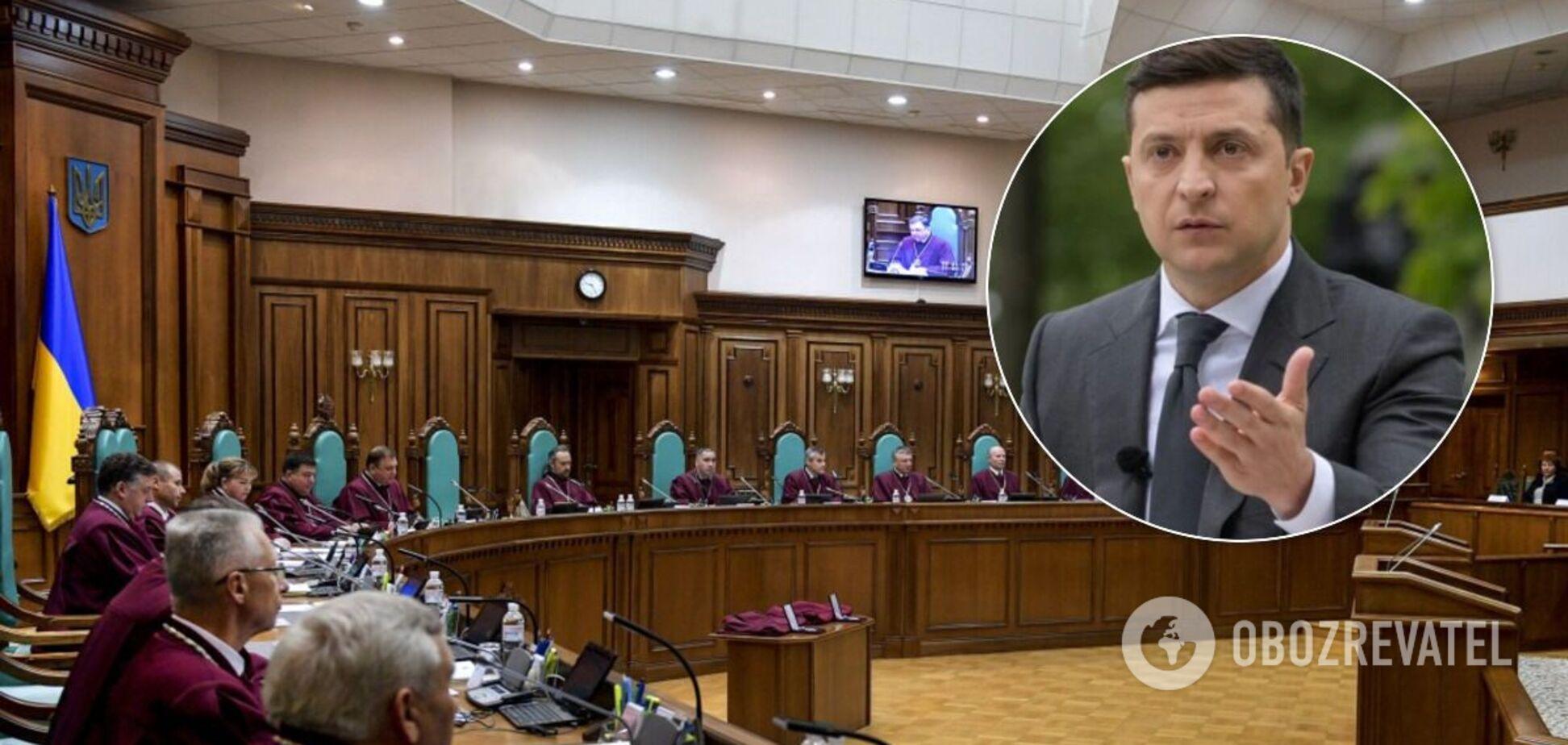 Венеційська комісія виступила проти законопроекту Зеленського про звільнення суддів КС