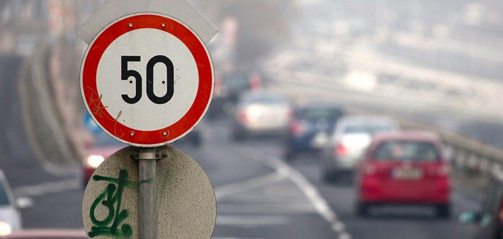 В Киеве ограничат скорость до 50 км/ч