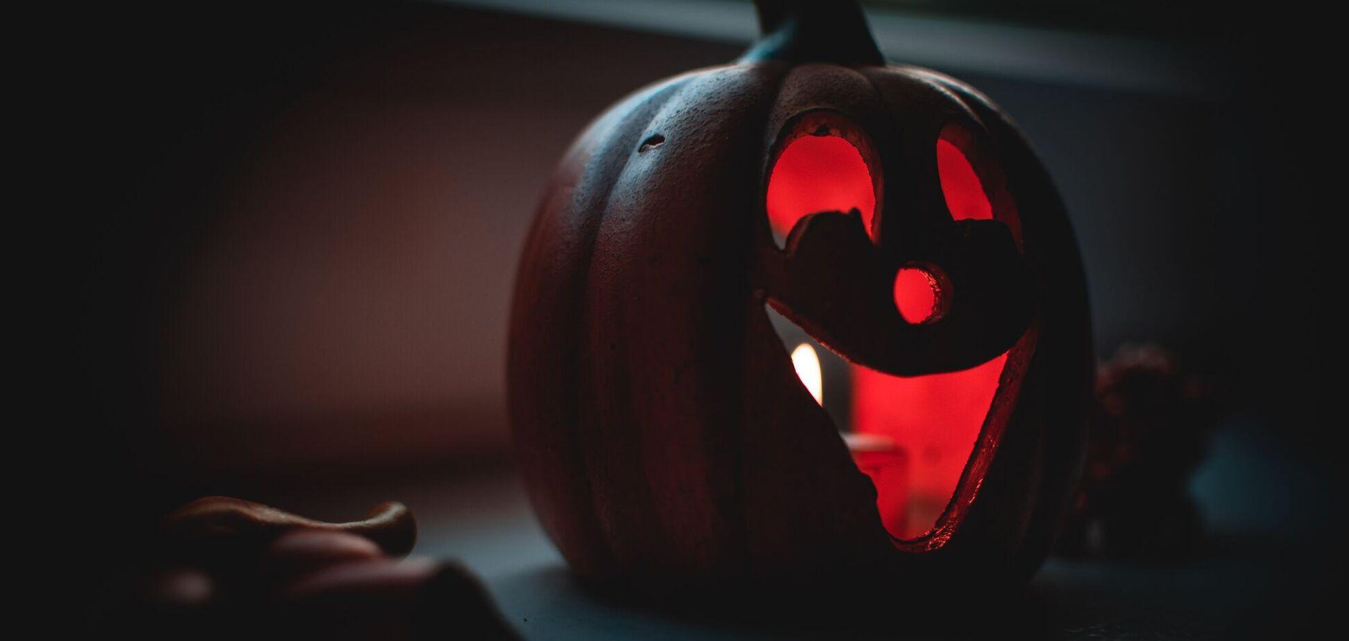 Хэллоуин-2020