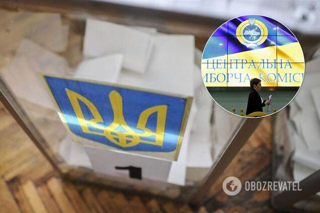 ЦИК признала 108 глав населенных пунктов победителями на выборах