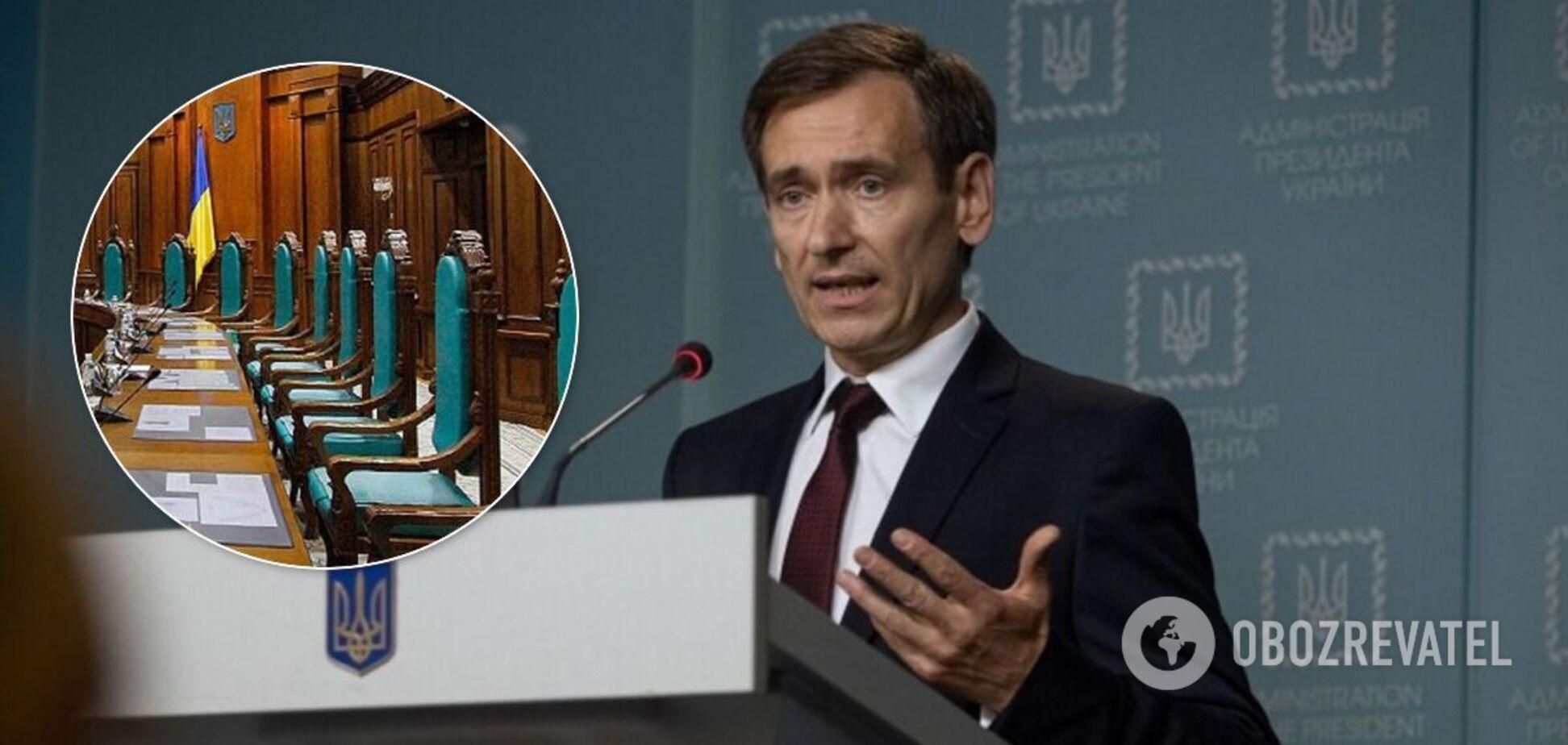 Веніславський відреагував на заяву Венеційської комісії щодо КСУ