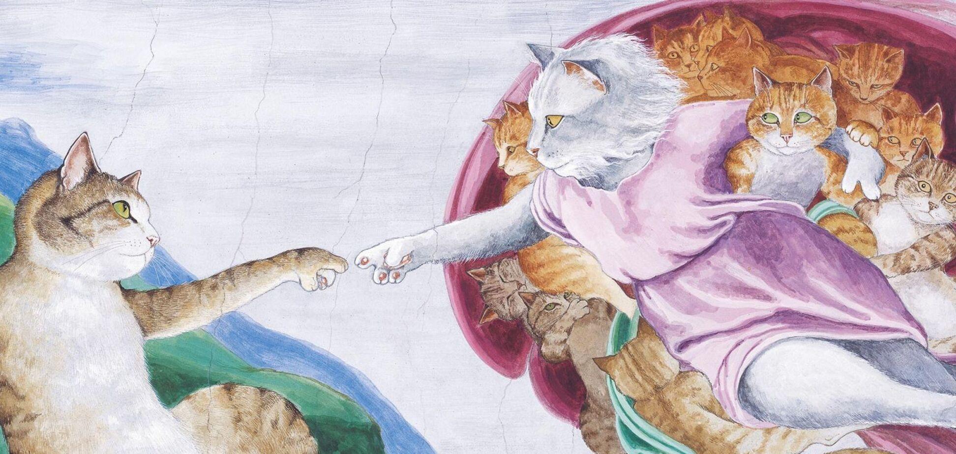 Оптична ілюзія з богом котів стала вірусною