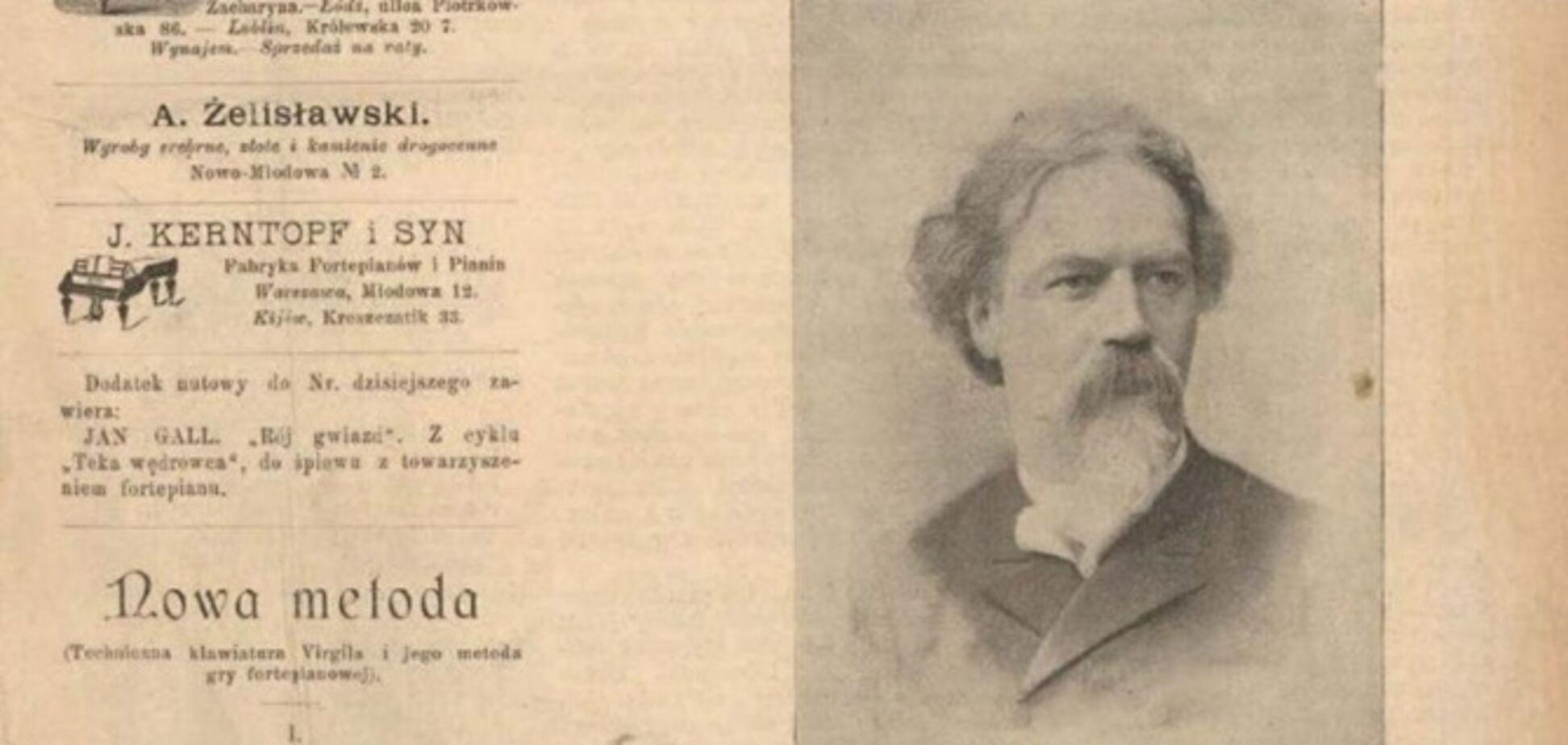Вильгельм Котарбинский: жизнь, эпоха, судьба наследия