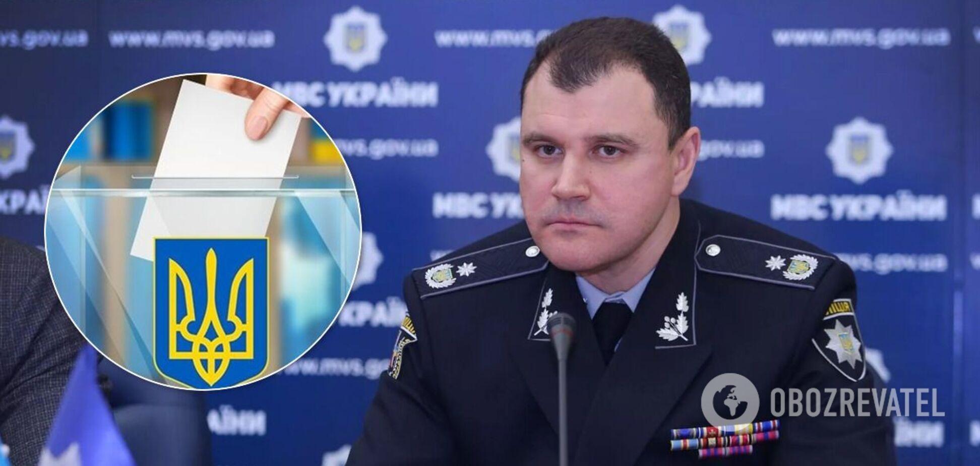 'Секретный' департамент НПУ занялся местными выборами в Украине