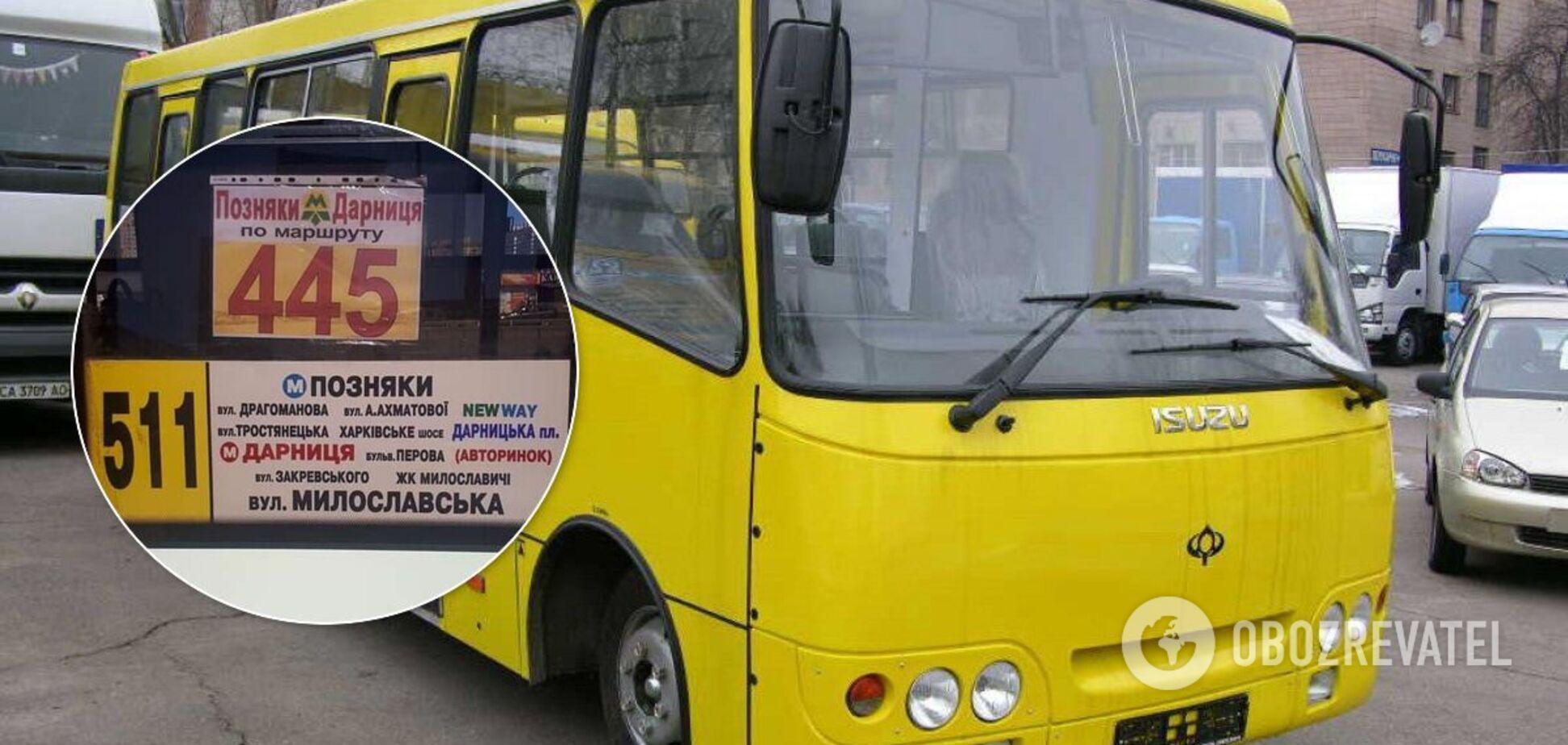 Инцидент произошел в маршрутке №511 на Позняках