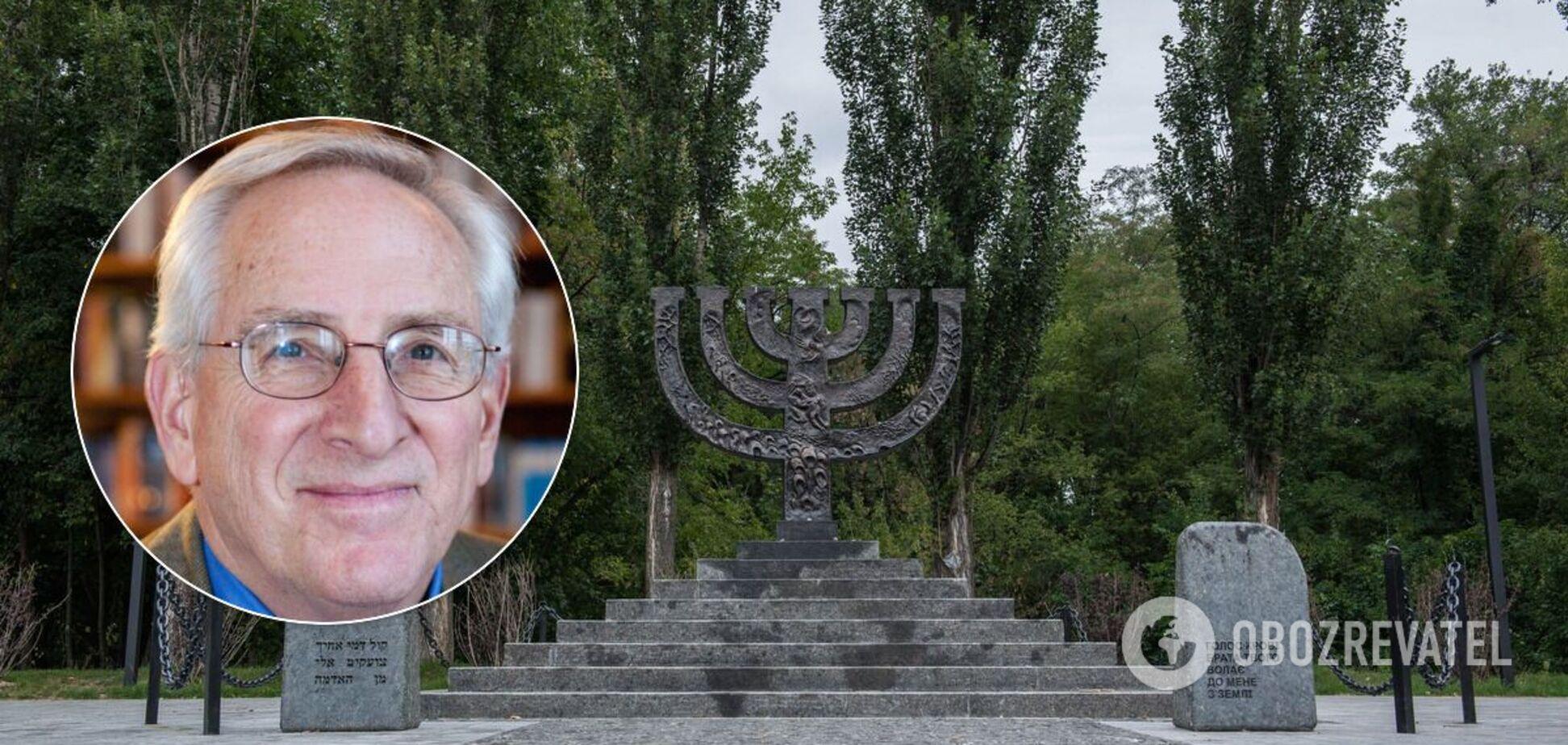 До команди Меморіалу Голокосту 'Бабин Яр' приєднався професор зі Стенфорду