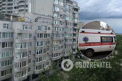 В Николаеве 3-летний малыш погиб в день рождения, выпав из окна